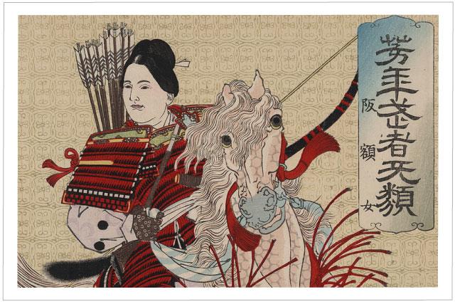 【板額御前】女性ながらも百発百中を誇る強弓の名手