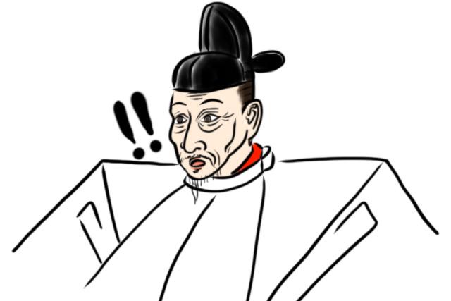 室町幕府を滅ぼした人は豊臣秀吉だった!