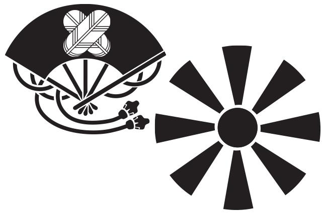 菊池氏の裏紋は八つ日足紋や檜扇紋