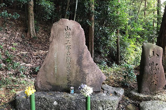 山県昌景の墓
