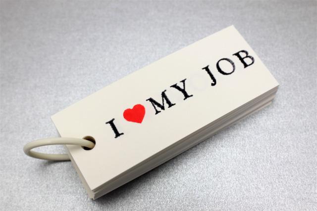 好きな事が仕事の中から選ぶ