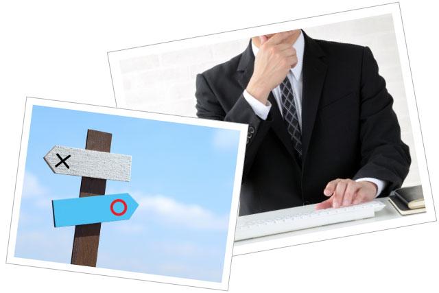 起業経験者から見た成功しやすい業種の選び方は?