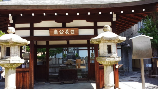 一番有名なのはやっぱり「本能寺 信長公廊」