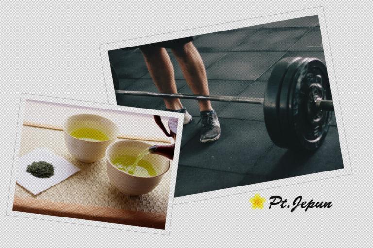 筋トレに緑茶が効果的って本当?摂取量やタイミングは?