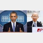 日本郵政の上場と民営化の意味