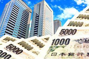 海外起業の資金を融資や借金で調達すべきでない5つの理由って?