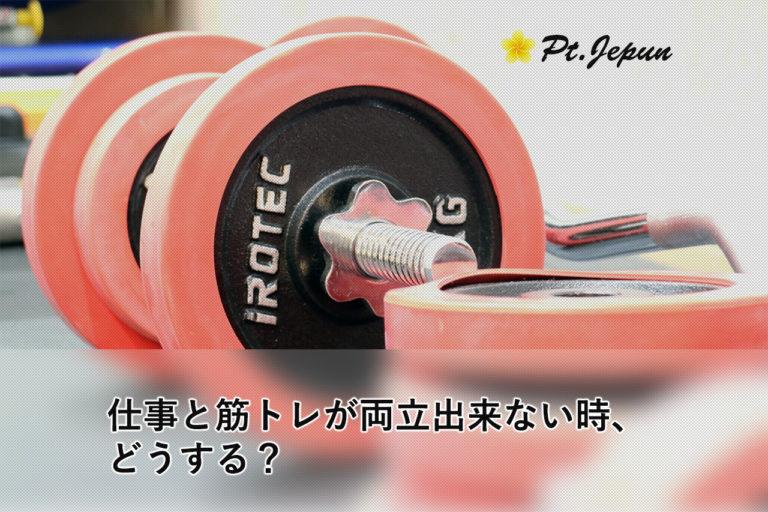 ピンクのゴムカバー付きのダンベル