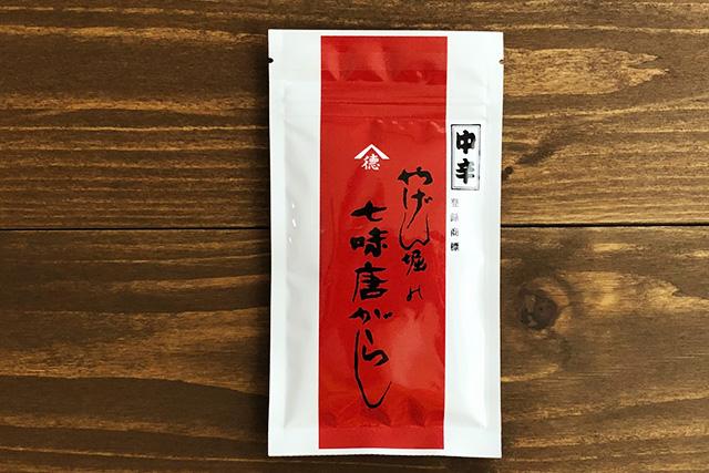 やげん堀の七味唐辛子(中辛)のパッケージ