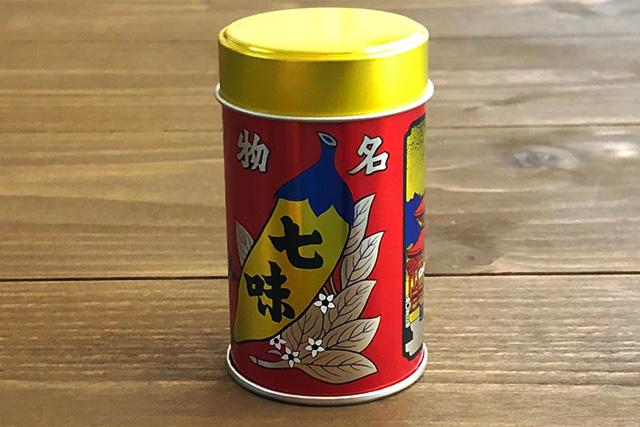 八幡屋の七味唐辛子