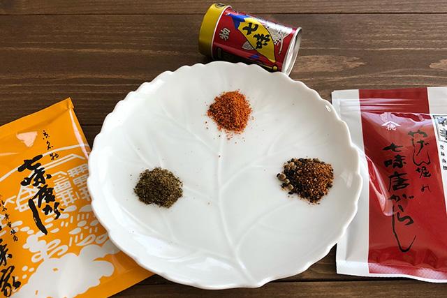 日本三大七味を白い皿に並べて比較