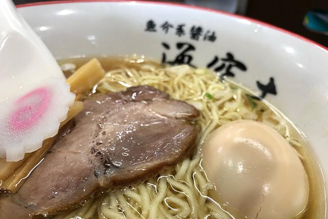海空土の麺