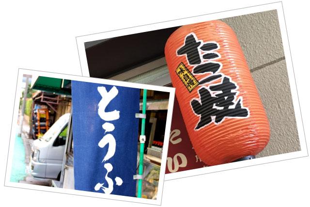 日本人向けサービス