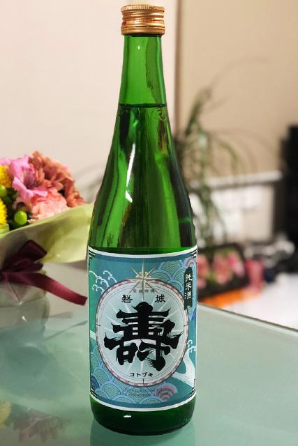 磐城壽 純米酒720ml