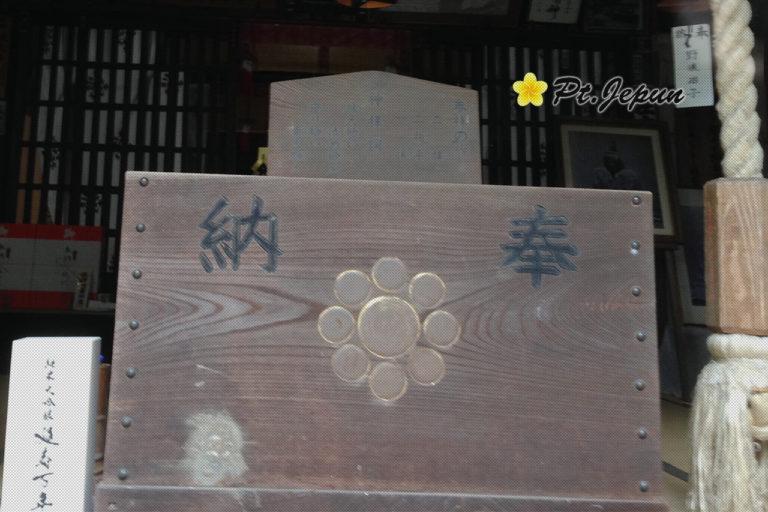 柏市岩井将門神社