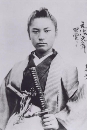 益田孝(ますだたかし)