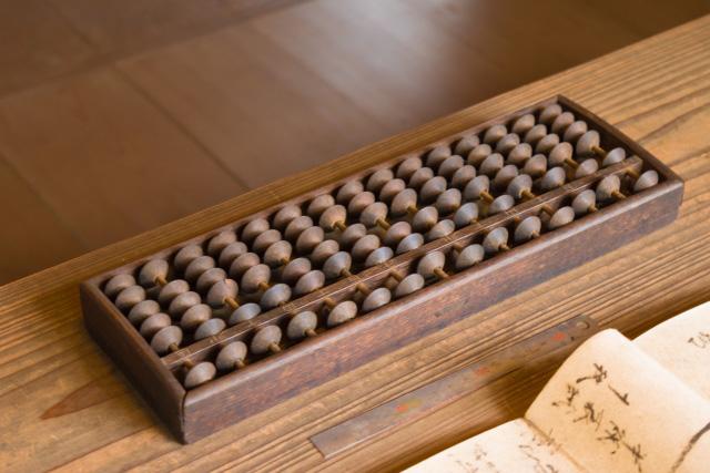 江戸時代の識字率が高かったのはなぜ?理由は寺子屋にあったんです!