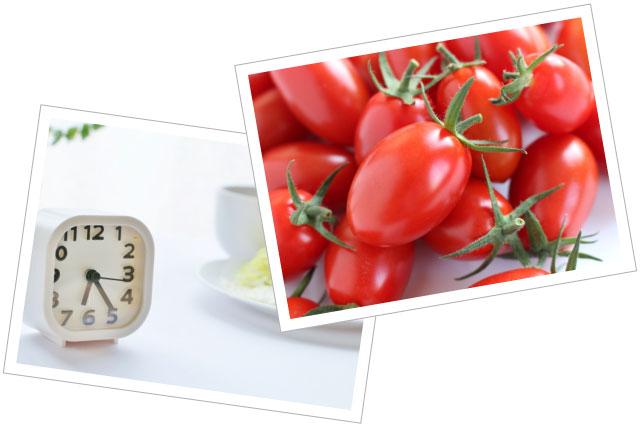 トマトの摂取量や摂るタイミングは?