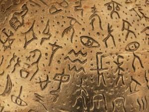アラ族とナガ族と四国の関係
