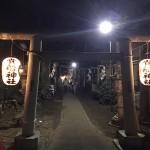貴船神社と磐長姫命とインドネシアの関係