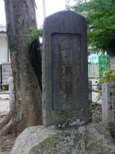 kokuou01
