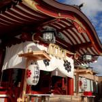 浅間神社と木花咲耶姫
